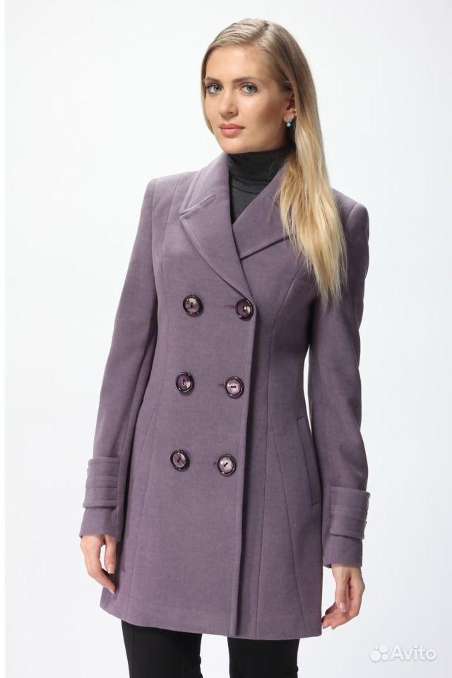 Aimless-flex Где купить драповое пальто от производителя.