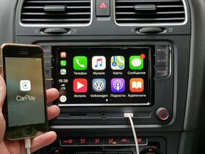 RCD 330 c CarPlay. Оригинал