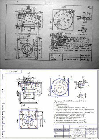 Планы, схемы, чертежи - компас