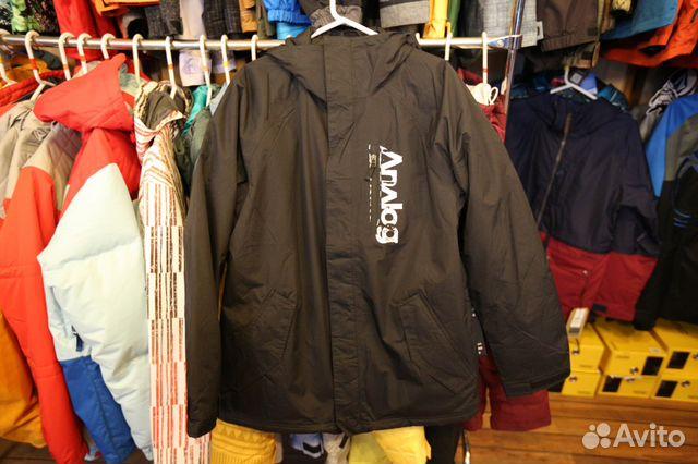 Куртка Для Горных Лыж