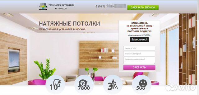 Сайт дизайна ремонта