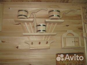 Изделия для бани сауны