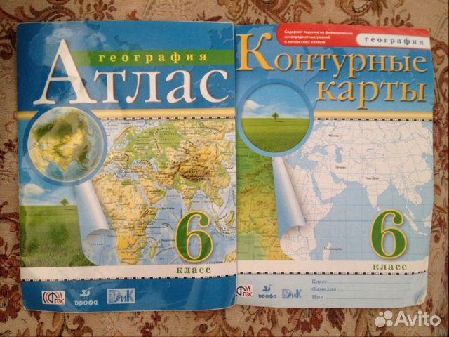 Решебник Контурные карты по географии Дик и Дрофа 7 класс гдз