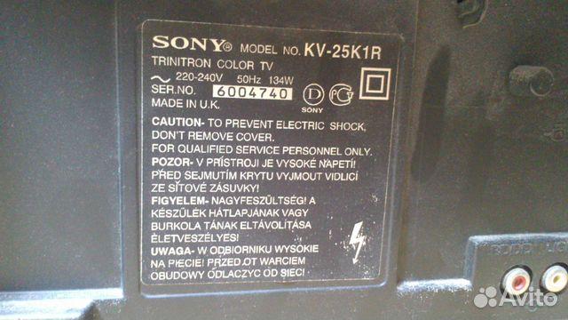 Продам телевизор sony KV-25K1R