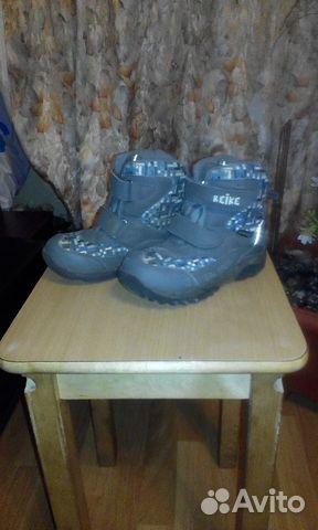 Готовый бизнес ремонт обуви