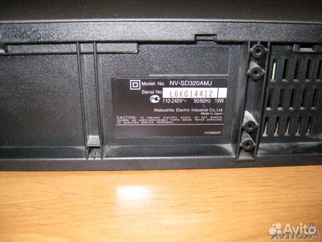 Panasonic NV-SD320 - DVD