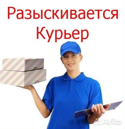 Купить подарки с доставкой по России - РУССКИЙ БУКЕТ