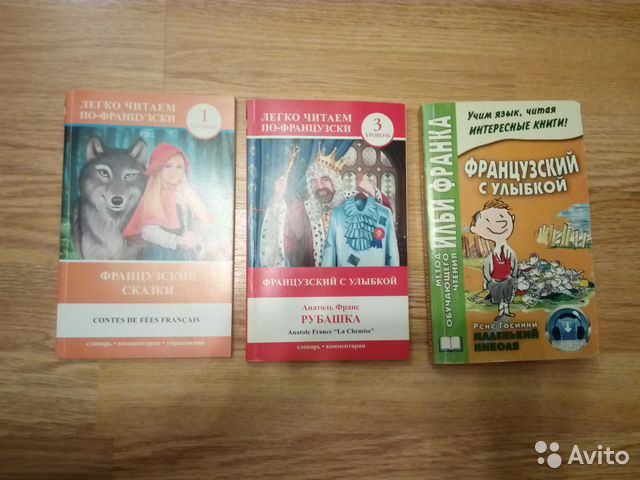 Скачать адаптированные книги на итальянском языке