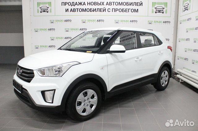 Новые машины до 800000 рублей 2017 года