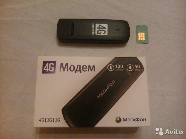 мегафон 4g модем инструкция