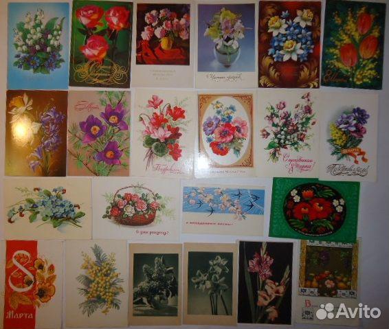 Продам коллекцию советских открыток