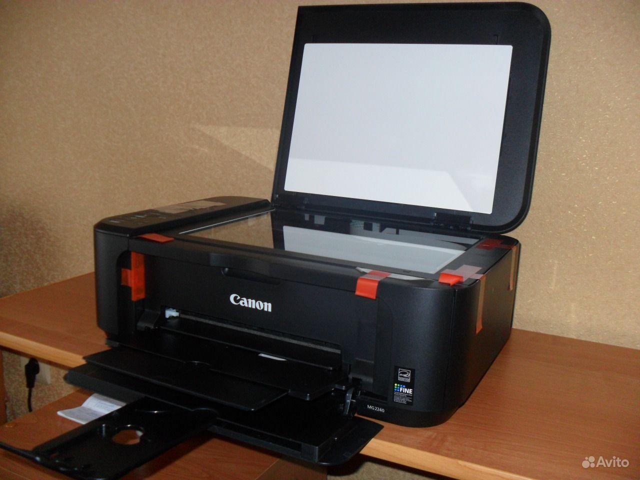 скачать драйвера для принтера canon pixma mg 2240