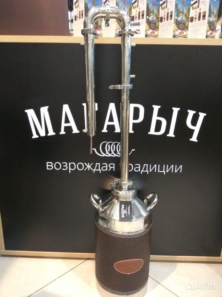 Самогонный аппарат купить авито москва вейн самогонный аппарат купить в украине