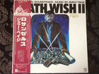 Death wish II - THE original soundtrack music BY J