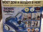 Пылесос Thomas Twin TT Aquafilter 1600W