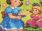 Детские книги Развивашки
