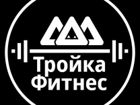 Администратор фитнес-клуба