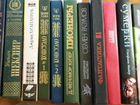 Книги зарубежных писателей