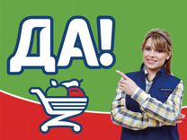 работа в москве для девушек на авито