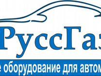 Установщик гбо (газобаллонного оборудования) — Вакансии в Москве