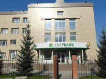 Коммерческая недвижимость в ленинск кузнецке коммерческая недвижимость в орле сниму