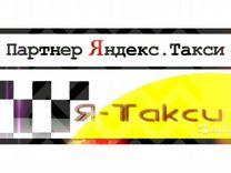 Квадратный метр газета саратов дать объявление бесплатное дать объявление в газету ваша реклама в чите
