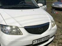 Mazda MPV, 2002 г., Саратов