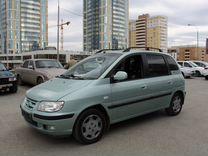 Hyundai Matrix, 2004 г., Челябинск