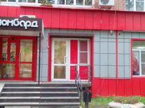 Недвижимость коммерческая в осинниках обзор рынка коммерческой недвижимости калужской области 2017