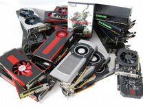 Видеокарты «NVidia GeForce и AMD Radeon» GTX GT HD — Товары для компьютера в Брянске