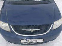 Chrysler Voyager, 2002 г., Ульяновск