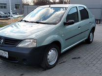 Renault Logan, 2005 г., Волгоград