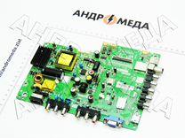 TP VST59S PB801 (пересылка) купить в Челябинской области на