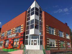 Авито чернушка коммерческая недвижимость аренда офиса в москве недорого без посредников в зао