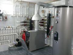 Сантехника водоснабжение доска объявлений дать объявление по кредиту москва
