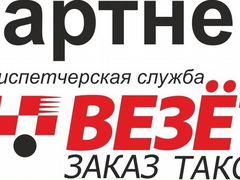 Цзн г салават свежие вакансии авито объявление продам западно сибирские лайки