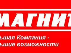 Работа бухгалтера в железноводске свежие вакансии продажа малого бизнеса астана