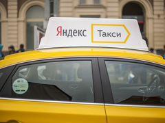 газета иркутска подать объявление