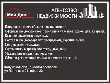 Регистрация ип с малоярославце как закрыть месяц в 1с 8.2 бухгалтерия