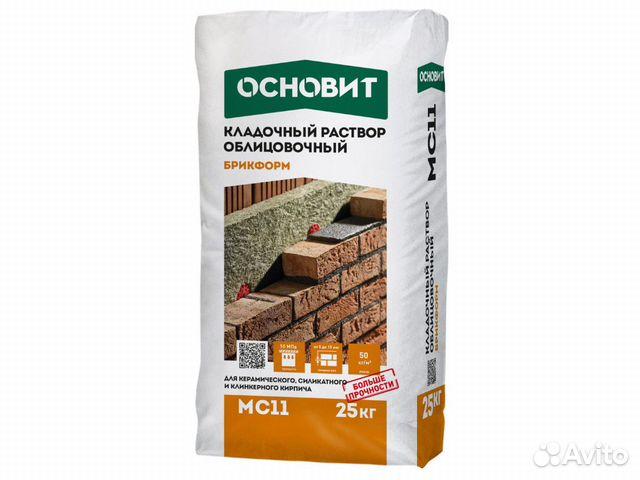 Цементный раствор цена в самаре осадки конуса бетонной смеси таблица