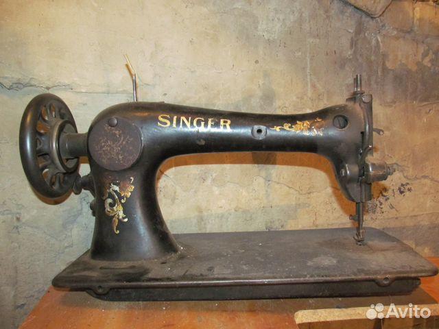 Объявления волгоград куплю швейных машинок разместить объявление в блокноте волгодонск