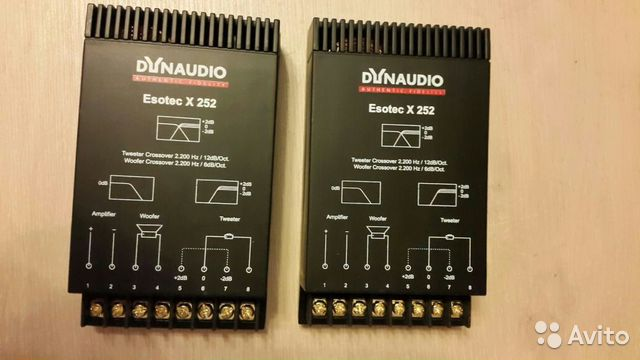 Кросы 2x полос. dynaudio X252 new— фотография №1