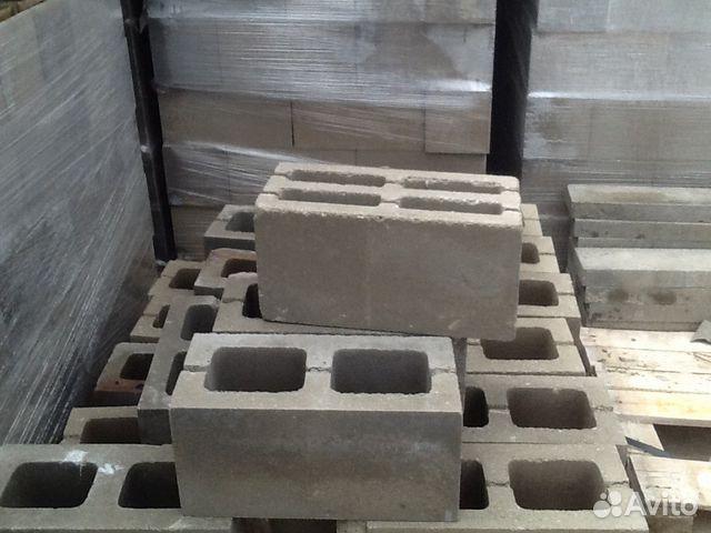 Купить бетон на реммаше лак по бетону в москве