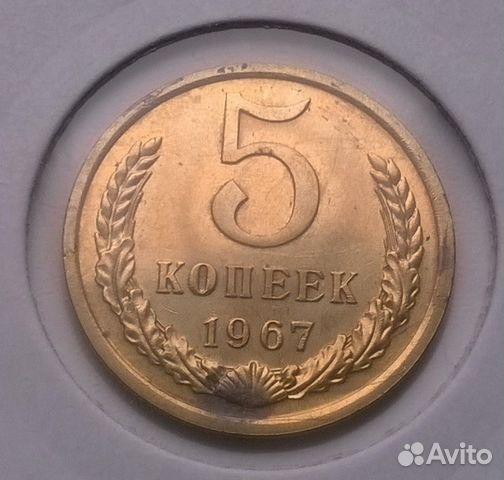 марки ссср 1971