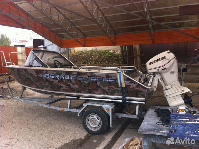 магазины в вологде с лодками