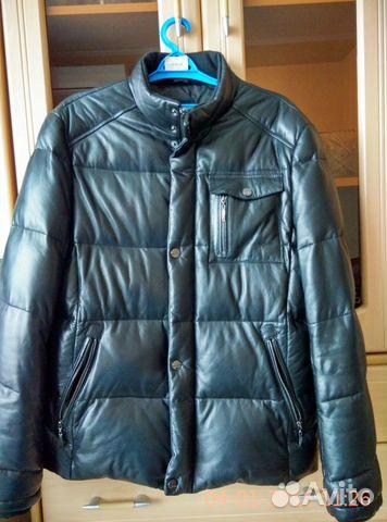 Купить Куртку Брянск