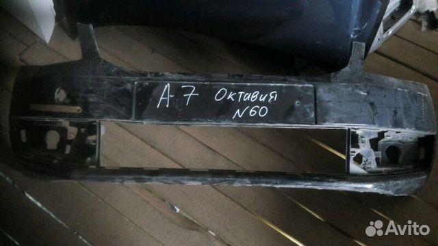 Авто на авито в самаре шкода а7 6 фотография