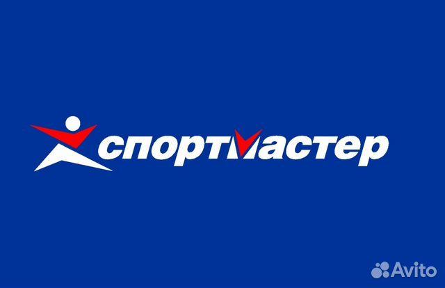 c95837bd40105e Бонусы спортмастер, скидка 30 купить в Самарской области на Avito ...