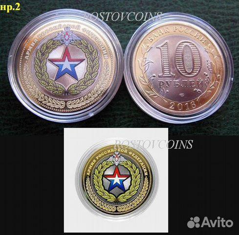Цветные подарочные монеты монета 5 рублей 2016 года киев