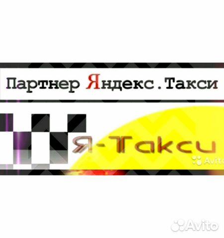 Трудинфо балаково вакансии официальный сайт